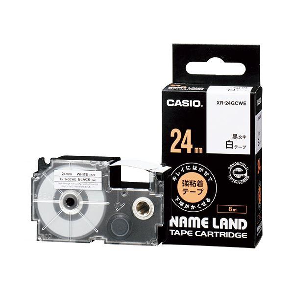 スマートフォン・携帯電話用アクセサリー スキンシール 関連 (まとめ買い)NAME LANDキレイにはがせて下地がかくせる強粘着テープ 24mm×8m 白/黒文字 XR-24GCWE 1個【×5セット】