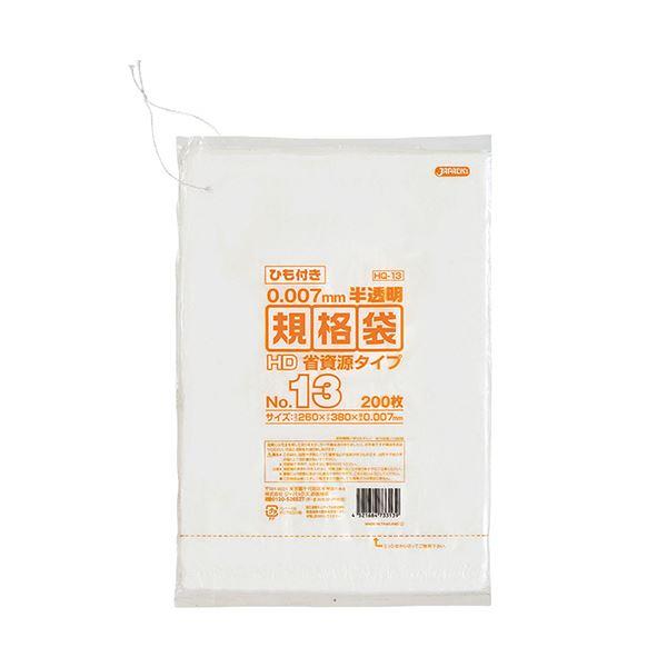 袋類関連 (まとめ) ジャパックス 規格袋HDひも付き 13号260×380mm HQ13 1パック(200枚) 【×30セット】