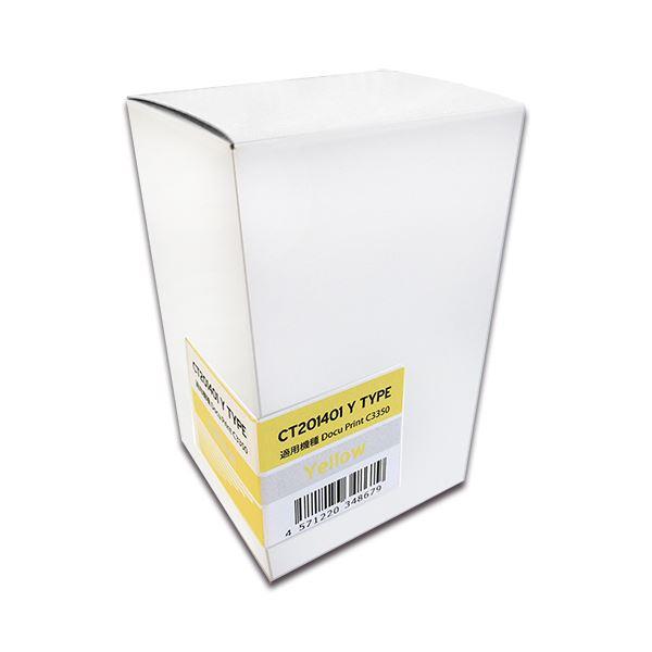パソコン・周辺機器 PCサプライ・消耗品 インクカートリッジ 関連 トナーカートリッジ CT201401汎用品 イエロー 1個
