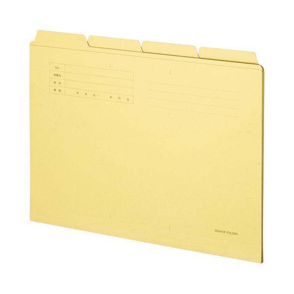 文具・オフィス用品関連 カットフォルダー4山両面クラフト A4 1セット(200冊:20冊×10パック)