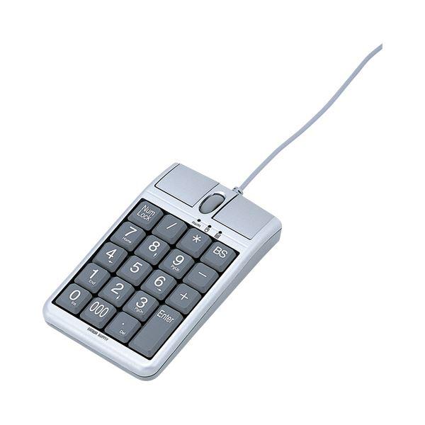 パソコン・周辺機器 マウス・キーボード・入力機器 関連 テンキーマウスNT-MA1 1個