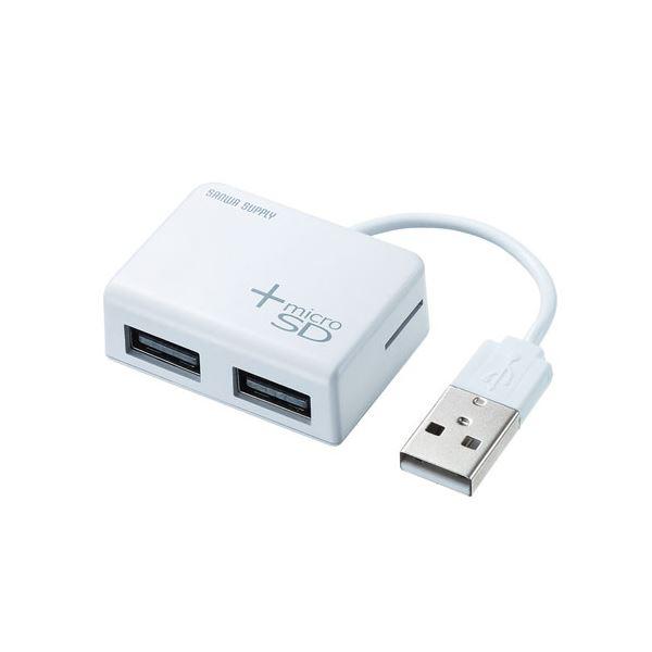 生活 雑貨 通販 (まとめ)サンワサプライ カードリーダー付きUSB2.0ハブ(ホワイト) USB-2HC319W【×5セット】