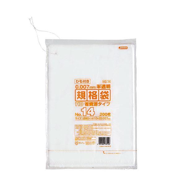 袋類関連 (まとめ) ジャパックス 規格袋HDひも付き 14号280×410mm HQ14 1パック(200枚) 【×30セット】