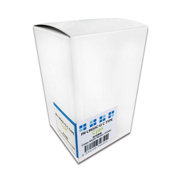 パソコン・周辺機器 PCサプライ・消耗品 インクカートリッジ 関連 トナーカートリッジPR-L9100C-13 汎用品 シアン 1個