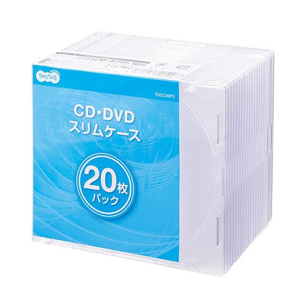 パソコン PC消耗品 記録用メディアケース CD・DVDケース 関連 (まとめ買い)5mm厚スリムCDプラケース 1パック(20枚)【×10セット】