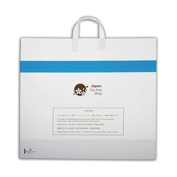 文房具・事務用品 ギフトラッピング用品 袋・ギフトバッグ 関連 免税店袋(ループ付) 特大0360732 1パック(30枚)