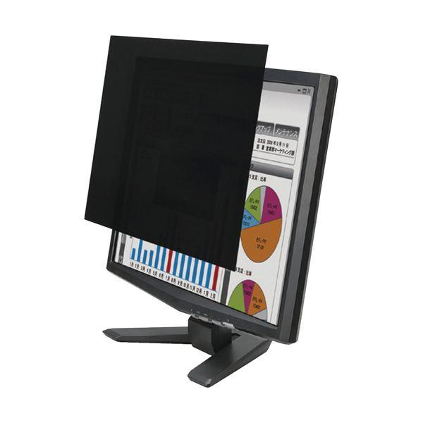 パソコン・周辺機器 関連 薄いのぞき見防止フィルター幅508×高さ285mm フリーサイズ 23Wインチ(16:9)相当 EF-PFFC2 1枚