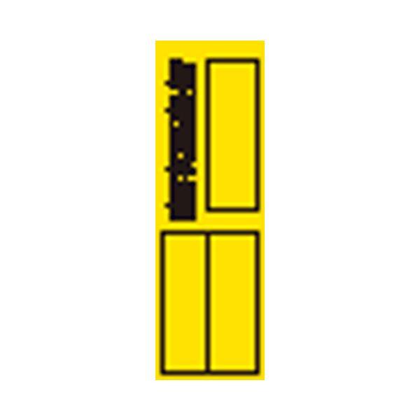文具・オフィス用品 標識・看板 関連 (まとめ)ユニット 指名標識 取扱責任者 361-16【×100セット】