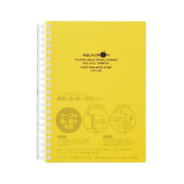 ノート・レポート紙関連 (まとめ) ツイストノート[厚型] B6 B罫 黄 70枚 N-1667-5 1冊 【×10セット】
