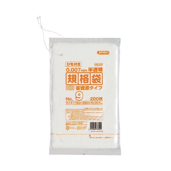 袋類関連 (まとめ) ジャパックス 規格袋HDひも付き 09号150×250mm HQ09 1パック(200枚) 【×50セット】