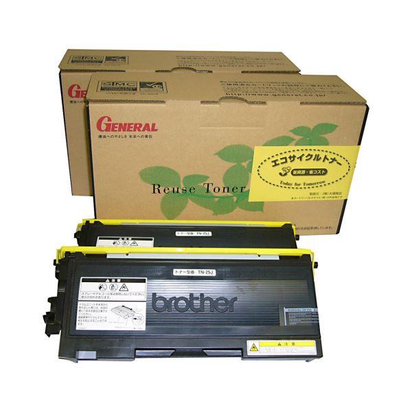 パソコン・周辺機器 PCサプライ・消耗品 インクカートリッジ 関連 エコサイクルトナー TN-25Jタイプ限定2本セット 1個