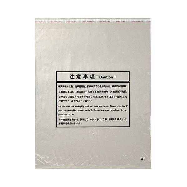 文房具・事務用品 ギフトラッピング用品 関連 (まとめ) 免税対象品用ポリ袋 平袋Mサイズ OJ-MPH-M 1パック(100枚) 【×3セット】