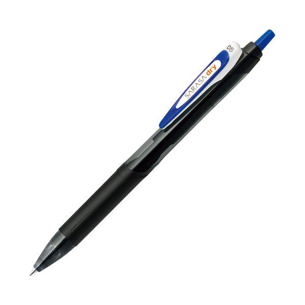 文具・オフィス用品 ペン・万年筆 関連 (まとめ)サラサドライ0.5 JJ31-BL 青【×200セット】