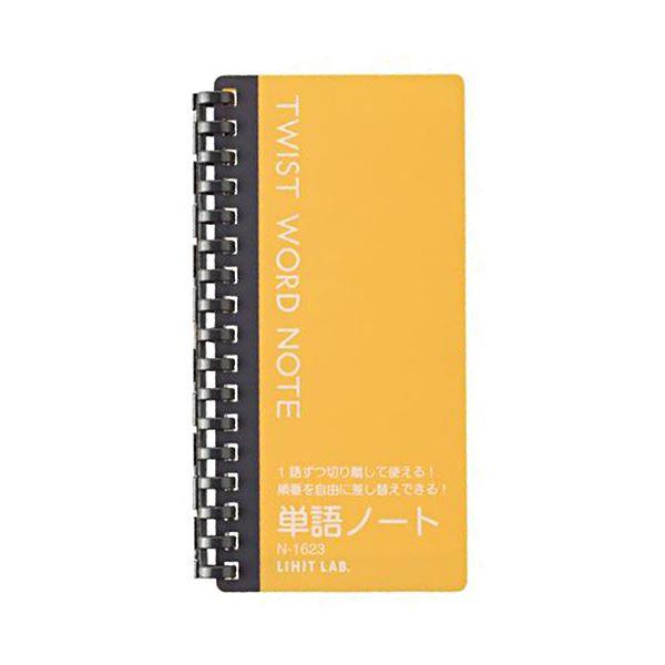 文房具・事務用品 紙製品・封筒 関連 (まとめ) ツイストワードノート148×77mm 黄 方眼罫 20枚 N-1623-5 1冊 【×30セット】
