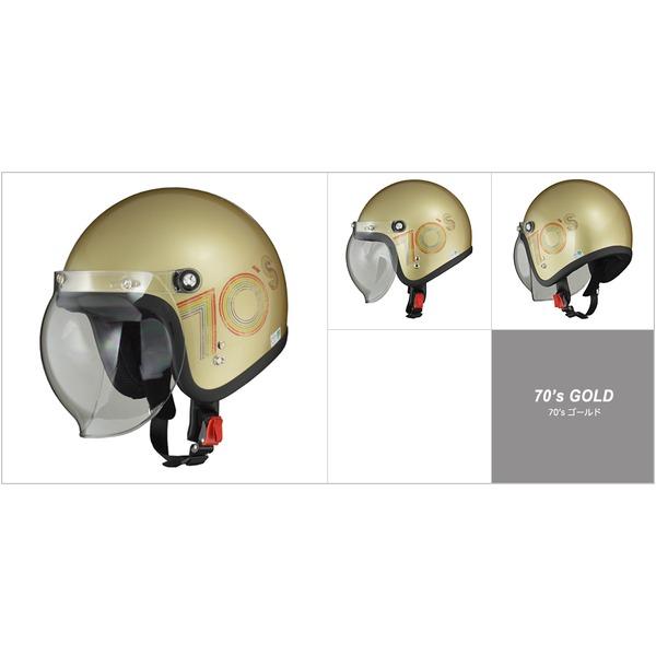 バイク用品 ヘルメット 関連 ジェットヘルメット 70's ゴールド