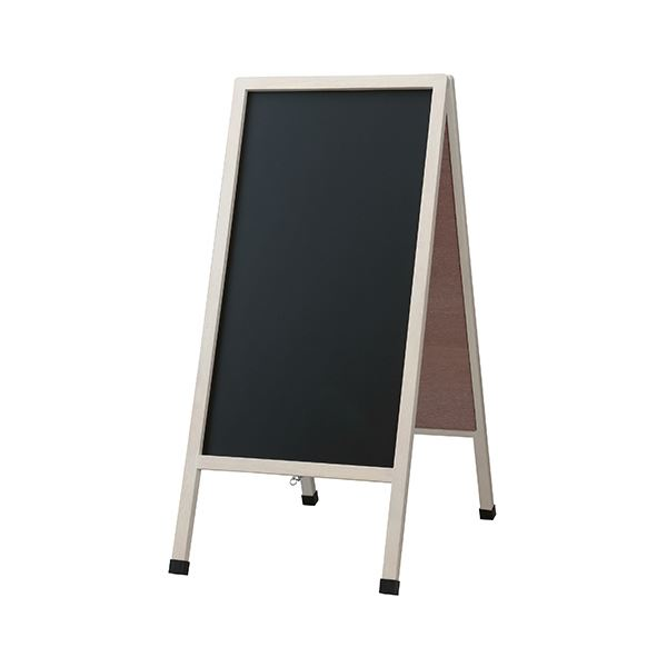 アンティークA型ブラックボード ホワイト仕上げ Lサイズ W500×D750×H1105mm LNB1181枚