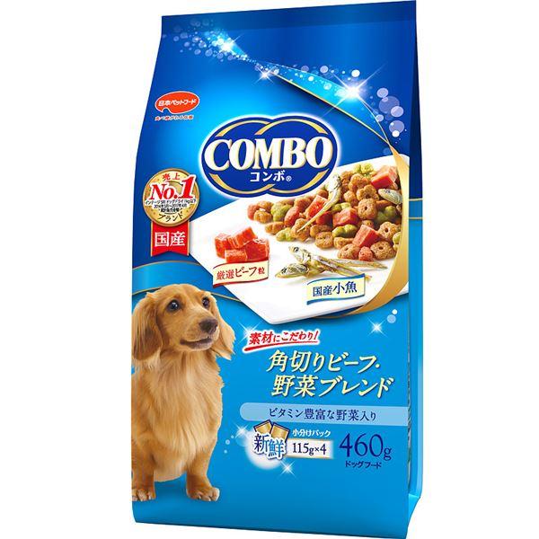 犬用品 ドッグフード・サプリメント 関連 (まとめ買い)ドッグ 角切りビーフ・野菜ブレンド 460g【×12セット】【ペット用品・犬用フード】