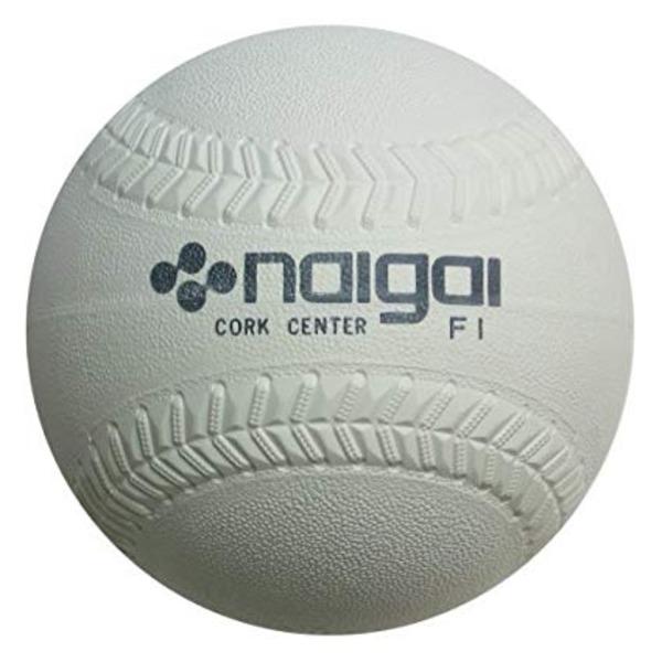生活 雑貨 通販 ソフトボール3号 検定球 1ダース(12球)