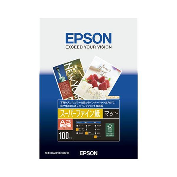 プリンター用紙 インクジェットプリンター専用紙 マット紙 (まとめ) エプソン EPSON スーパーファイン紙 A3ノビ KA3N100SFR 1箱(100枚) 【×5セット】