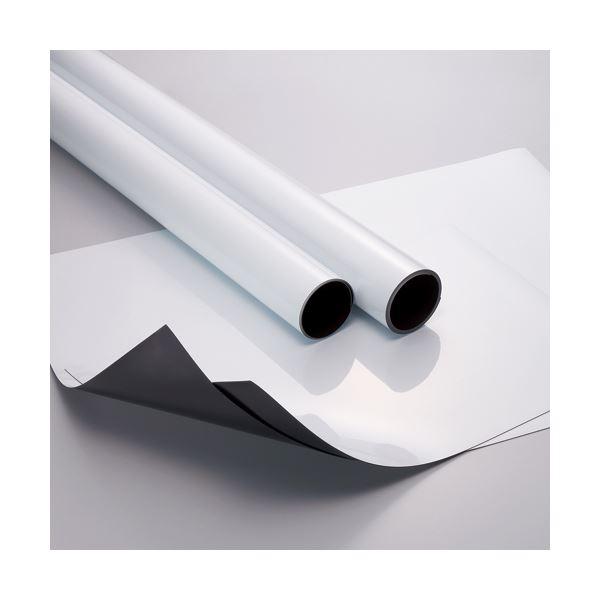 (まとめ買い) マグネットホワイトボード450×300mm D-15MW 1枚 【×2セット】
