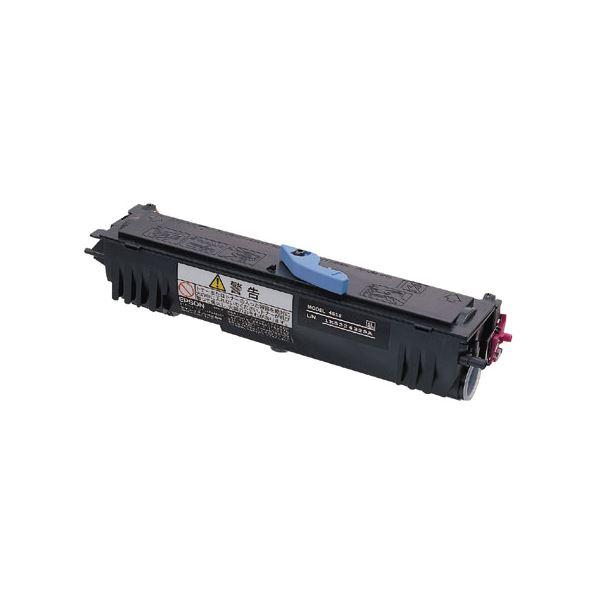 パソコン・周辺機器 PCサプライ・消耗品 インクカートリッジ 関連 エコサイクルトナーLPA4ETC7タイプ 1個