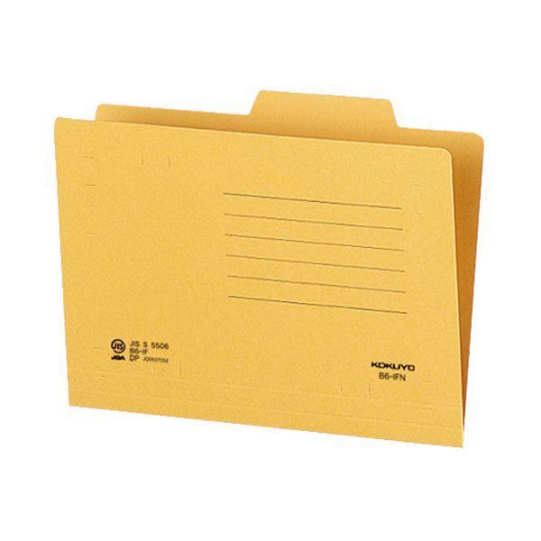 収納用品 マガジンボックス・ファイルボックス 関連 (まとめ)個別フォルダー B6B6-IFN 1セット(50冊) 【×3セット】