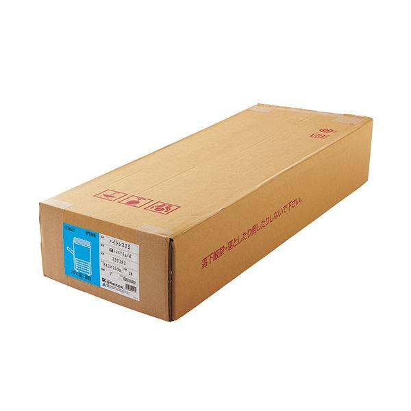 文房具・事務用品 製図用品 関連 ハイトレス75 A0ロール841mm×150m 3インチコア 7ST382 1箱(2本)