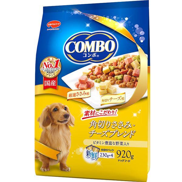 犬用品 ドッグフード・サプリメント 関連 (まとめ買い)ドッグ 角切りささみ・チーズブレンド 920g【×12セット】【ペット用品・犬用フード】