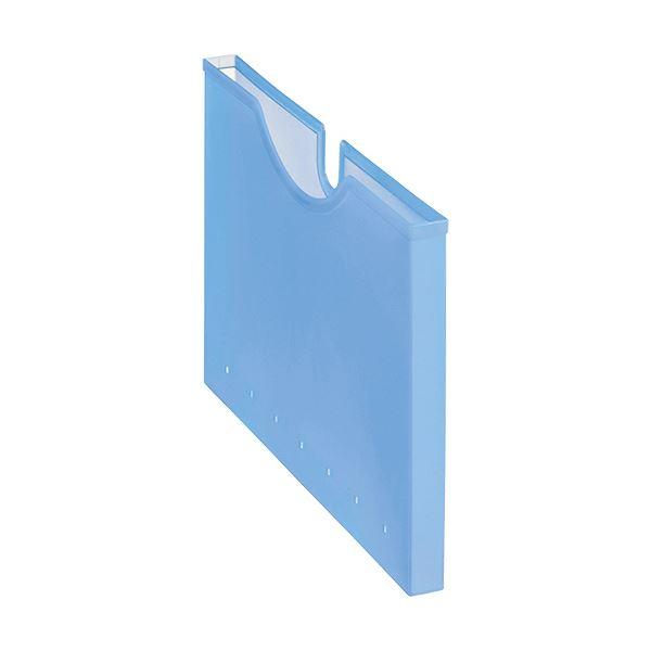 新着商品 収納用品 マガジンボックス・ファイルボックス HB-12P 関連【×10セット】 (まとめ)ホルダーボックス 関連 PP製A4ヨコ 背幅24mm 透明ブルー HB-12P 1個【×10セット】, ハートドロップ:a35f5e89 --- jagorawi.com