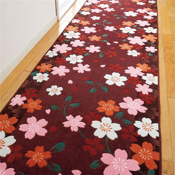 カーペット・マット・畳 カーペット・ラグ 関連 日本製のさくら廊下敷 約65×440cm ワイン