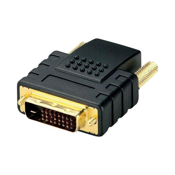 パソコン・周辺機器 ACアダプタ・OAアダプタ 関連 (まとめ)HDMIアダプタAD-HTD【×10セット】