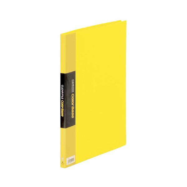 生活 雑貨 通販 (まとめ) キングジム クリアファイル カラーベース A4タテ 20ポケット 背幅14mm 黄 132C 1冊 【×10セット】