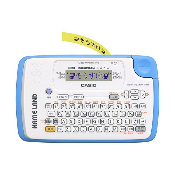 スマートフォン・携帯電話用アクセサリー スキンシール 関連 NAME LAND ブルーKL-P40BU 1台