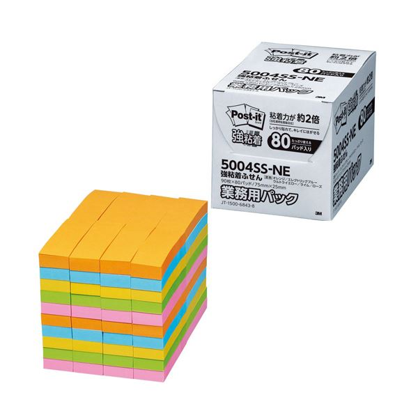 文具・オフィス用品関連 付箋 強粘着ふせん業務用パック 75×25mm ネオンカラー5色 5004SS-NE 1パック(80冊)