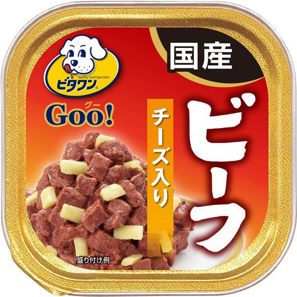 犬用品 ドッグフード・サプリメント 関連 (まとめ買い)グー ビーフ チーズ入り 100g【×96セット】【ペット用品・犬用フード】