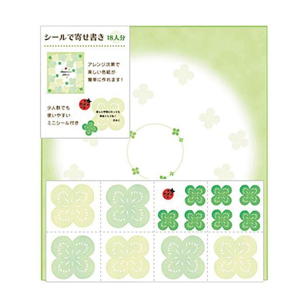 文具・オフィス用品関連 (まとめ) カラー色紙 シール付クローバー柄 33155006 1枚 【×10セット】