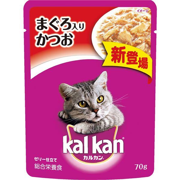 猫用品 キャットフード・サプリメント 関連 (まとめ買い)パウチ まぐろ入りかつお 70g【×160セット】【ペット用品・猫用フード】