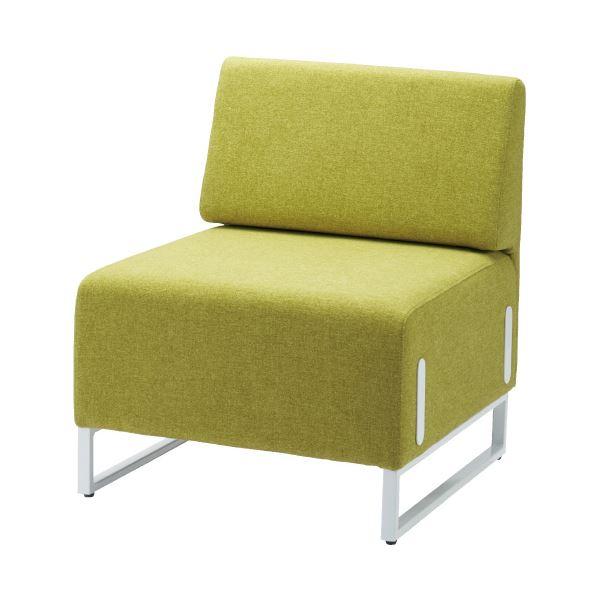 オフィス家具 オフィスチェア 高機能チェア 関連 応接チェア LDP 背付 イエローグリーン