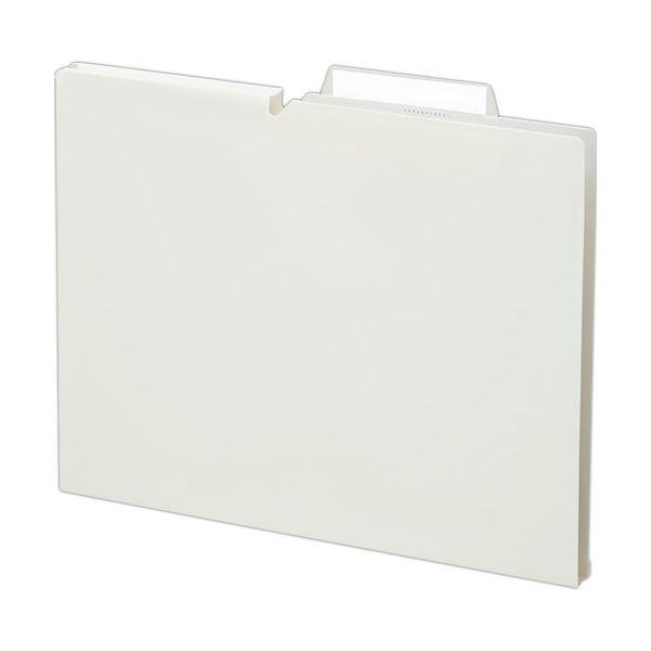 文具・オフィス用品関連 (まとめ)個別フォルダー PP製 A4 マチ幅15mm オフホワイト A4P-NEF15WX10 1パック(10冊) 【×5セット】