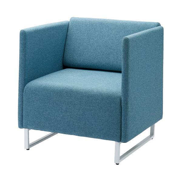 オフィス家具関連 FRENZ 応接チェア LDP 背・両肘付 ブルー