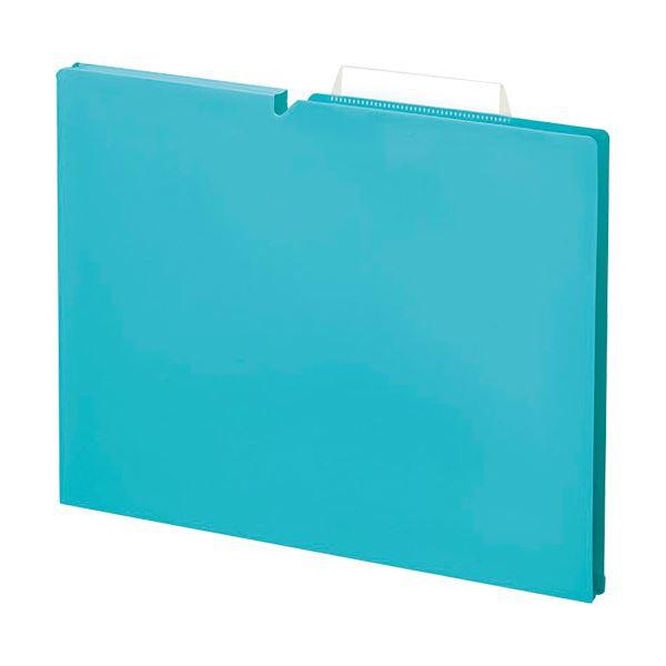 文具・オフィス用品関連 (まとめ)個別フォルダー PP製 A4 マチ幅15mm ターコイズブルー A4P-NEF15BX10 1パック(10冊) 【×5セット】