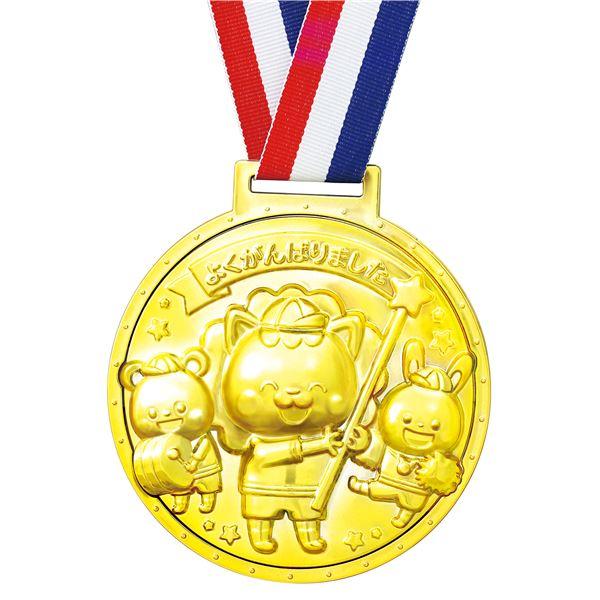 生活 雑貨 通販 (まとめ)ゴールド3Dスーパービッグメダル フレンズ 【×10個セット】