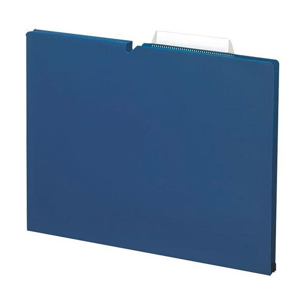 収納用品 マガジンボックス・ファイルボックス 関連 (まとめ)個別フォルダー PP製 A4 マチ幅15mm ネイビー A4P-NEF15DBX10 1パック(10冊) 【×5セット】