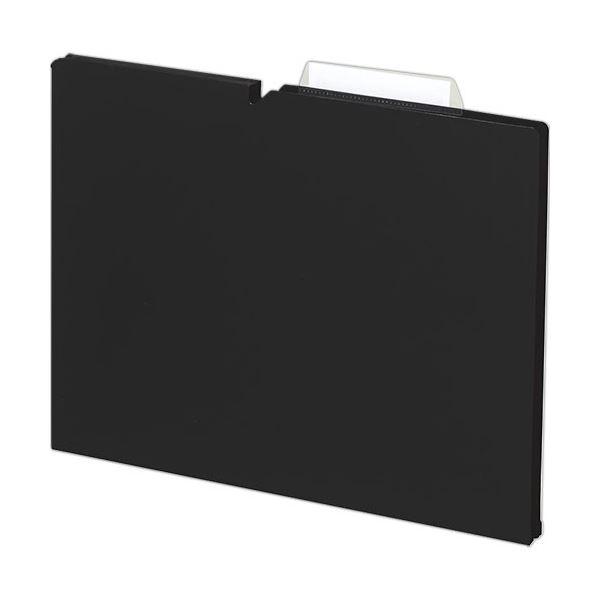 文具・オフィス用品関連 (まとめ)個別フォルダー PP製 A4 マチ幅15mm ブラック A4P-NEF15DX10 1パック(10冊) 【×5セット】