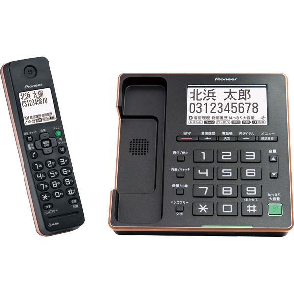 生活日用品関連 パイオニア デジタルコードレス留守番電話機 受話子機タイプ ブラック TF-FA75S(B)