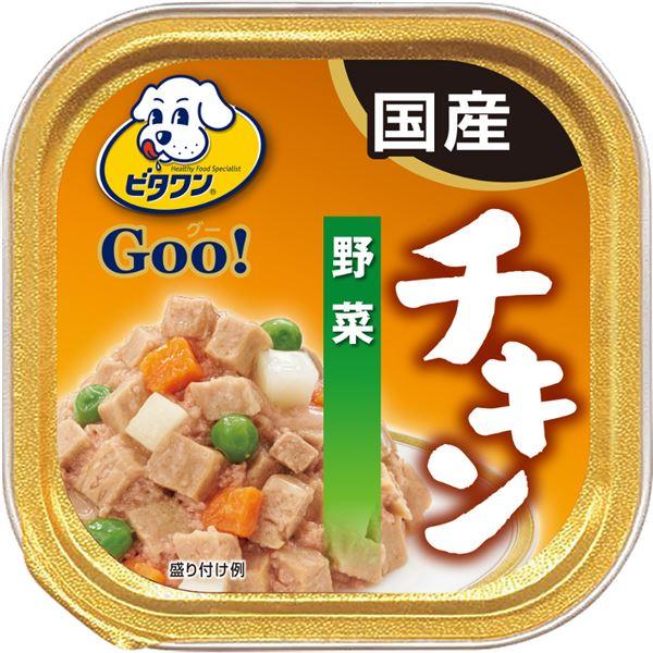 犬用品 ドッグフード・サプリメント 関連 (まとめ買い)グー チキン 野菜 100g【×96セット】【ペット用品・犬用フード】