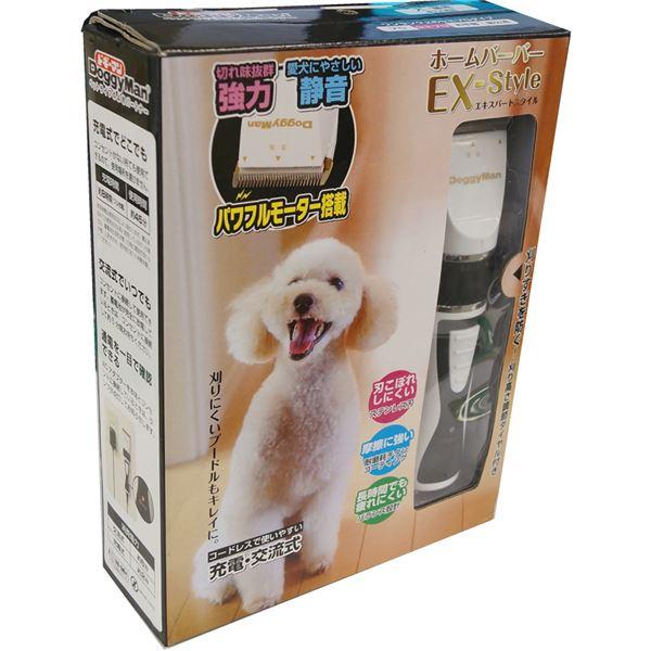 犬用品 関連 ホームバーバー エキスパートスタイル【ペット用品】