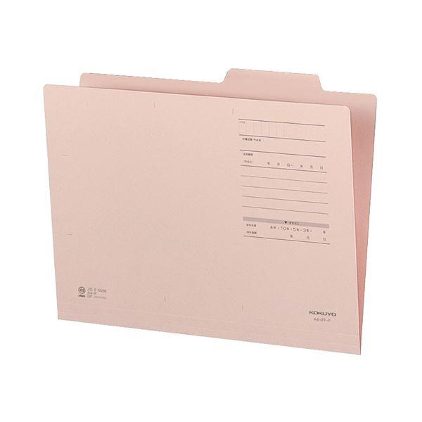 収納用品 マガジンボックス・ファイルボックス 関連 (まとめ)個別フォルダー(カラー・Fタイプ) A4 ピンク A4-IFF-P 1セット(10冊) 【×5セット】
