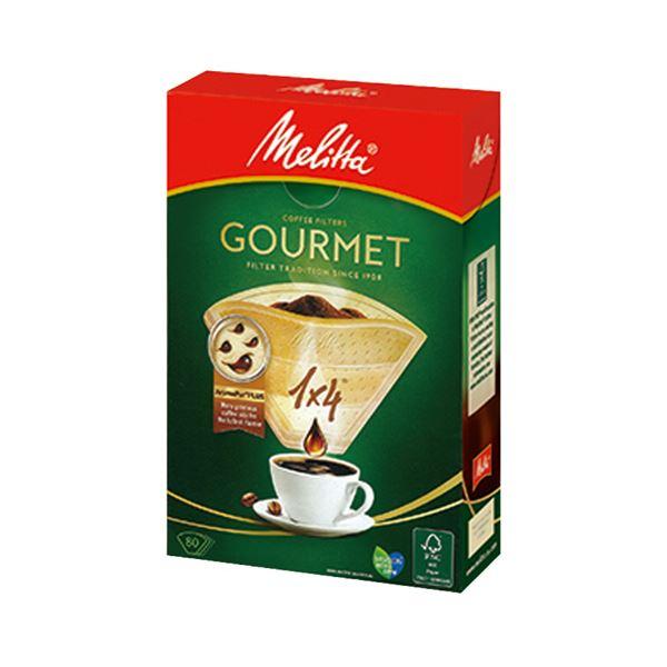 コーヒーメーカー 関連 (まとめ買い)メリタ フィルターペーパー グルメ1×4 4~8杯用 1セット(800枚:80枚×10箱)【×2セット】