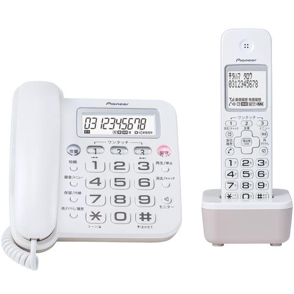 家電 関連 デジタルコードレス留守番電話機 子機1台付 ホワイト TF-SA16S(W)